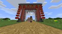 迎春大拱门——甜萝酱我的世界Minecraft《生活大冒险之刀尖上的美食城》#4