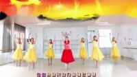 刘荣广场舞快三步舞《给祖国拜年》