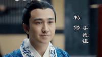微型连续剧《杨修之死》第一集《鸡肋事件 杨修被杀》