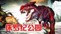 阿姆西解说《战锤2全面战争-吸血鬼海岸直播档》14(完)丨侏罗纪恐龙军团 VS 巨型螃蟹大队