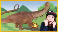 [爱丽讲恐龙故事] 迷惑龙 | 爱丽和故事 EllieAndStory