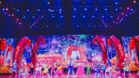 舞蹈《锦绣中华》星耀杯2019广东中小学生少儿春晚-播出节目