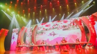 海森艺术-古筝合奏《茉莉花》星耀杯2019广东中小学生少儿春晚-播出节目