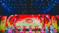 舞蹈《鼓舞飞扬》星耀杯2019广东中小学生少儿春晚-播出节目
