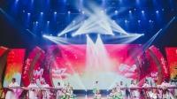 格林琴行-古筝舞蹈《茉莉花》星耀杯2019广东中小学生少儿春晚-播出节目