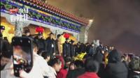 陕西绥德:初一凌晨为抢烧头香,密密麻麻人挤人,为祈福不容易!