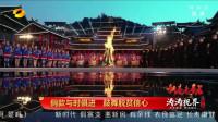 【直播皇都侗寨】会员版(3)侗款声中迎新春