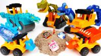 恐龙建筑战队,重建地震后的美丽家园_【玩具商店】