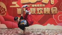 2019 央视春晚 后台视角 bboy浩然 开场舞蹈《春海》街舞剪辑