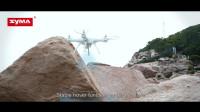 奇衡文化 | 司马X8PRO无人机操作演示视频 英文版