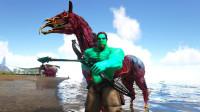 方舟生存进化 帕格纳西亚12 炫酷僵尸马!和巨型二哈毒蜥