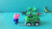 儿童益智玩具:小猪乔治出去玩,没想到迷路了,他该怎么办?