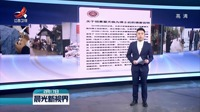 北京大学确认翟天临存学术不端行为