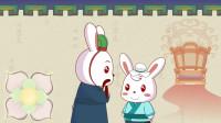 兔小贝国学之千字文第3集