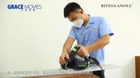 【工艺流程片】BITTO·LANONA切割安装工艺流程片