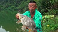 《游钓中国4》第38集 重返清江暴雨不断 随机应变打破僵局