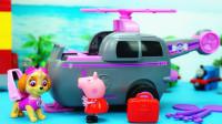 汪汪队立大功新玩具 天天的新款自动变形救援直升机