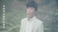 陳百潭-孤單的情歌