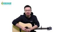 【柠檬音乐课】吉他弹唱教学《告白气球》