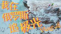 捷里别尔卡著名冰瀑布,壮观到无法呼吸!