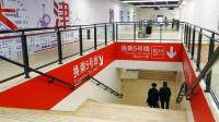 [2019.1]天津地铁6号线 徐庄子-金钟河大街 运行与报站&换乘5号线过程