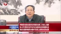 李锦斌强调深入学习贯彻习近平总书记全面深化改革重要论述