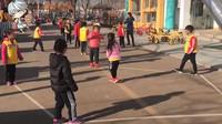 幼儿园户外有趣占角游戏