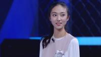 《最强大脑》清华女博士挑战中戏小花,不想却惨遭打脸