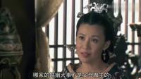 大风歌:刘启不愿让婵儿重蹈嫣儿的命运,即使不做太子也行,他要保护婵儿