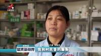 全国人大代表刘贵芳:完善医养结合制度解决农村养老难