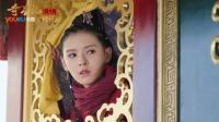 《奇星记》首曝预告片 1月3日优酷全网独播