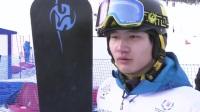 大冬会中国单板滑雪队三人进入16强