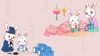 兔小贝国学之三字经第1集