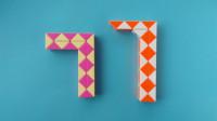 波波教魔尺  24段魔尺教程—数字7的两种拼法