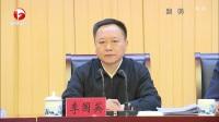 两会观察:专访安徽省委书记李锦斌