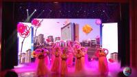 泥城镇庆祝三八妇女节开场舞《花开泥城》
