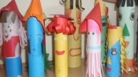 幼儿园纸筒手工制作自制玩教具区角玩教具