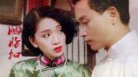 """香港歌影双栖最成功的女艺人,凭借""""如花""""一角名垂青史,40岁骤然离世,留给世人无数遗憾"""
