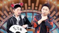 会员版 杨迪戴假发变网红 装嗲卖萌唱《晚安喵》