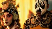 外国人眼中的十大国语佳片,《霸王别姬》垫底,第1名让人意外