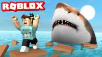 小飞象解说✘Roblox海上逃生 鲨鱼就在身后!躲进鲸鱼的肚子里!乐高小游戏