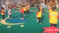 幼儿园户外活动民间游戏 跳绳