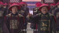 铁齿铜牙纪晓岚【01集】【第四部】【1080p】