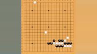 围棋网络课堂,手筋练习2K