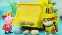 汪汪队新款变形玩具 小力驾驶新款工程车帮佩奇清理石头