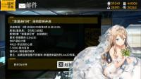 【少女前线】米索2dlive花嫁