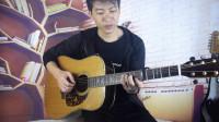 《海阔天空》C调版黄家驹吉他弹唱教学,原味前奏指弹编配