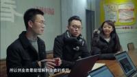 第50期 琢磨先生:智慧杭州 电商之都,梦想不言小