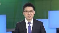2019中国(陵水)国际羽毛球大师赛