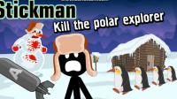 火柴人:冰天雪地终于找到取暖的屋子游戏